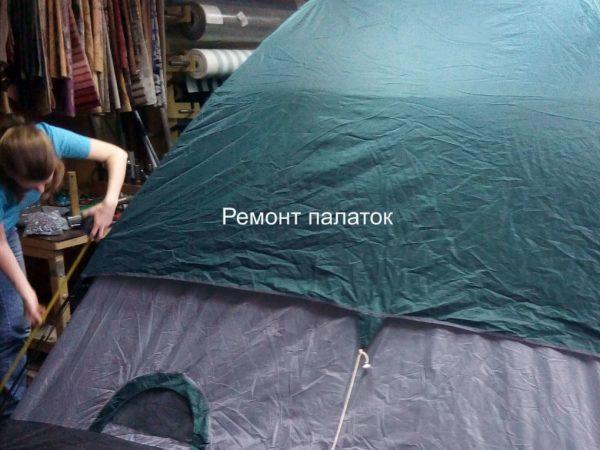 IРемонт палаток 1